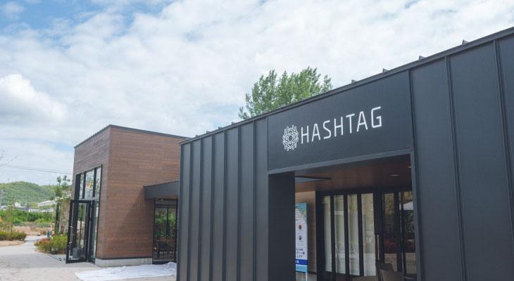 HASHTAG(ハッシュタグ)