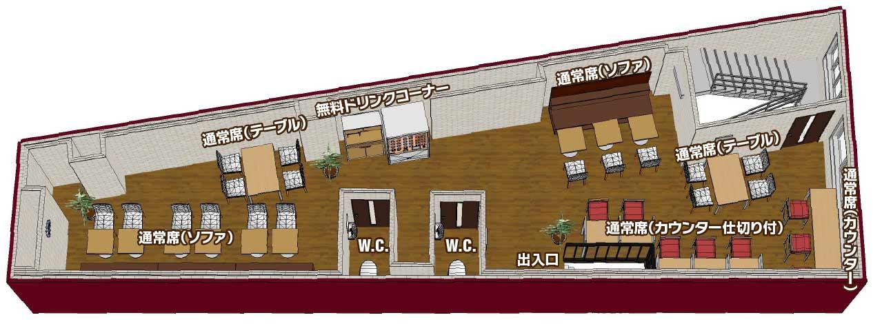 アクセアカフェ西新宿店