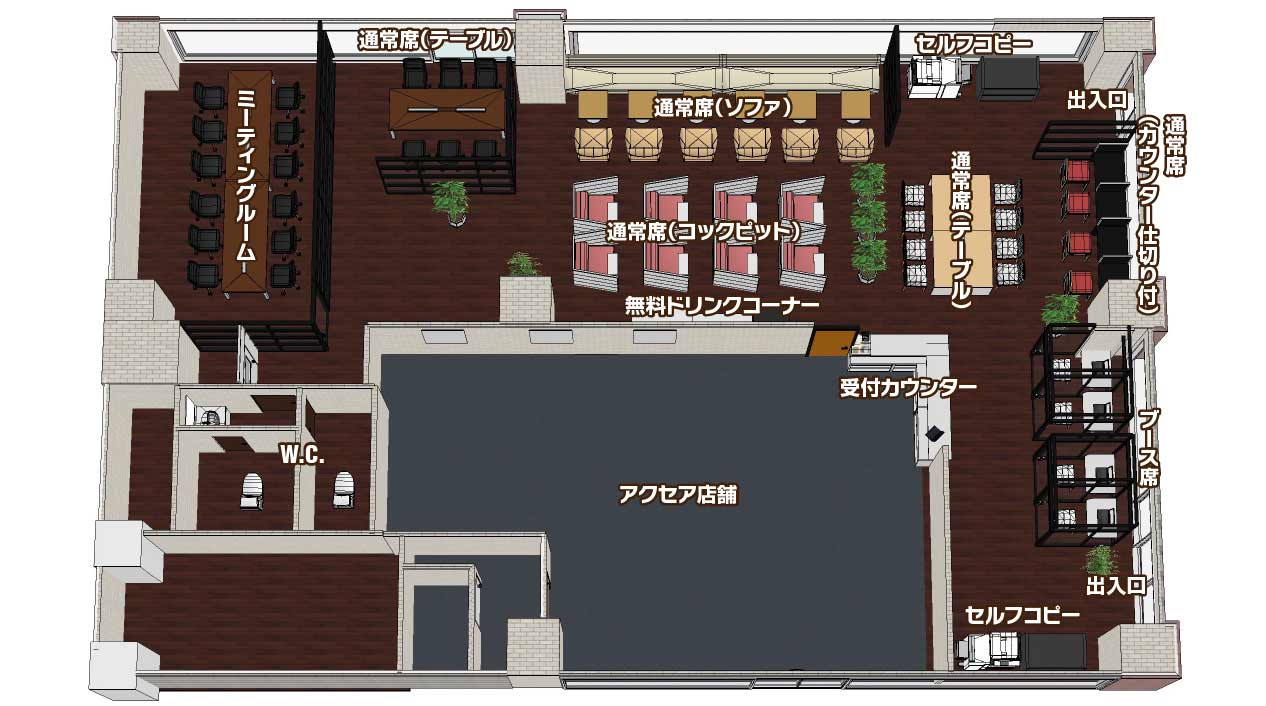 アクセアカフェ本町店